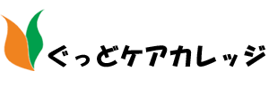 ぐっどケアカレッジ 介護職初任者研修 枚方最安値19800円 大阪 京都 土日開講 現役講師が教えます 2万以下 